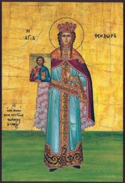 Teodora.jpg