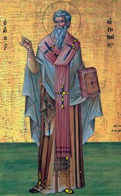 Irenej Sirmijski